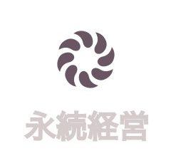 永続経営研究所株式会社 official site